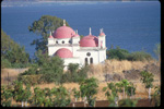 Capernaum Greek Orthodox Church and the Sea of Galilee